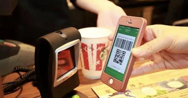 Яндекс.Касса подключила магазины аэропорта Шереметьево к WeChat Pay