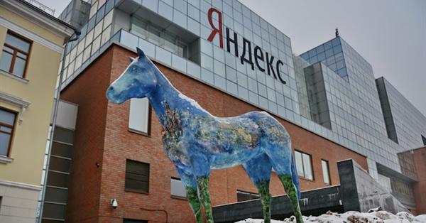Яндекс сокращает выплаты агентской комиссии