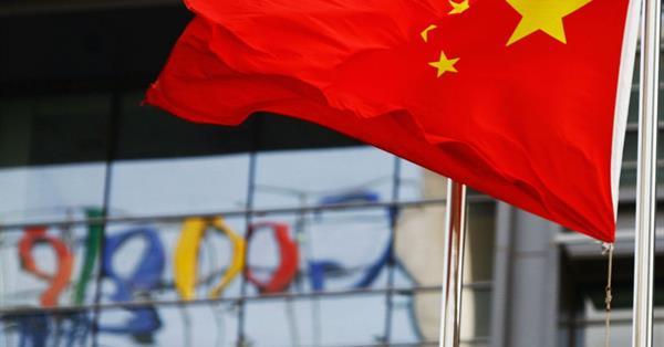 The Intercept: как Google пытался сохранить в тайне проект Dragonfly