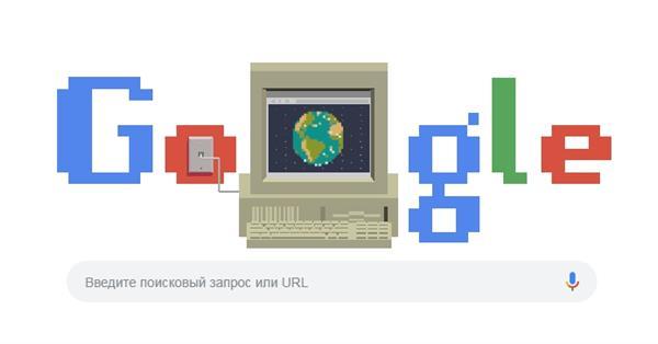 Google отметил 30-летие интернета тематическим дудлом