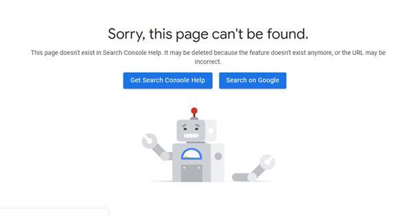 Google завершил тестирование Domain Property в Search Console?