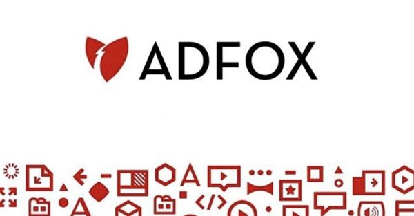 Конструктор отчетов в ADFOX вышел в открытую бету