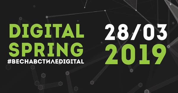 28 марта состоится конференция Digital Spring 2019