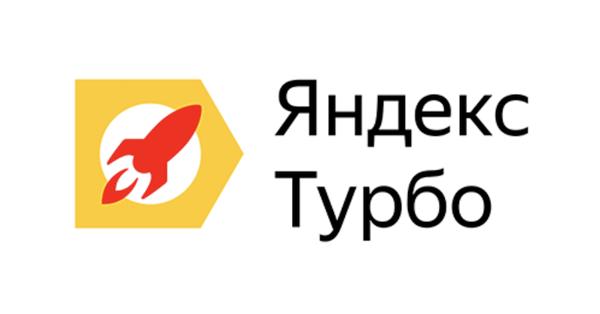 Яндекс реализовал поддержку нового плеера для турбо-страниц