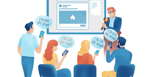 ВКонтакте снижает ставку для CPC-объявлений до 1 рубля