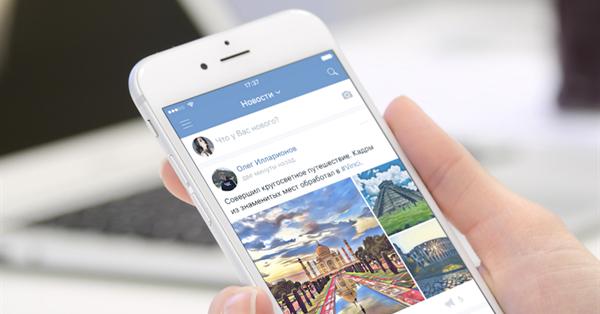 ВКонтакте возглавила рейтинг соцсетей для размещения фотографий