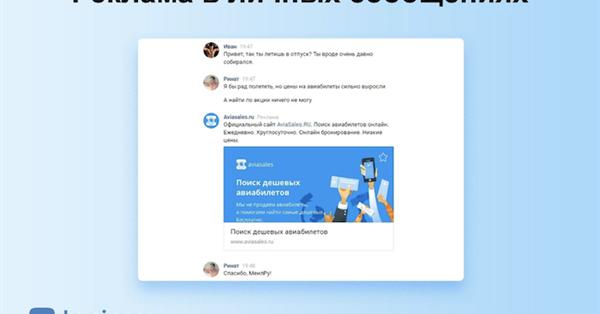 Социальная сеть ВКонтакте подверглась «шуточной» хакерской атаке