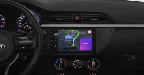 Яндекс выпустил бортовой компьютер для автомобилей
