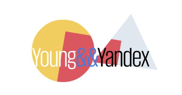 Яндекс приглашает студентов ивыпускников вузовна летнюю стажировку