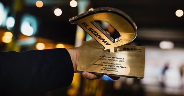 Компания «Оптимизм» получила премию «Digital Communication AWARDS»