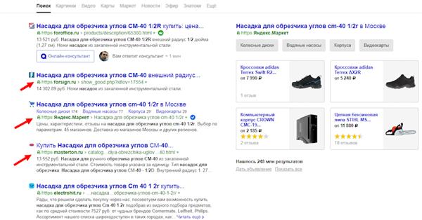 Яндекс тестирует на выдаче пометки для сайтов на https