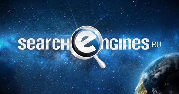 У Searchengines.ru новый владелец!