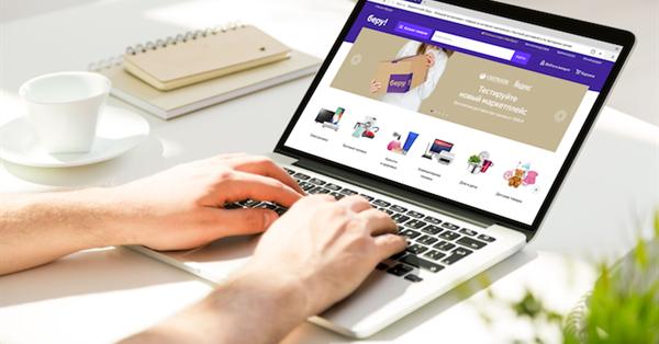 Беру и Tmall впервые вошли в десятку крупнейших интернет-магазинов России