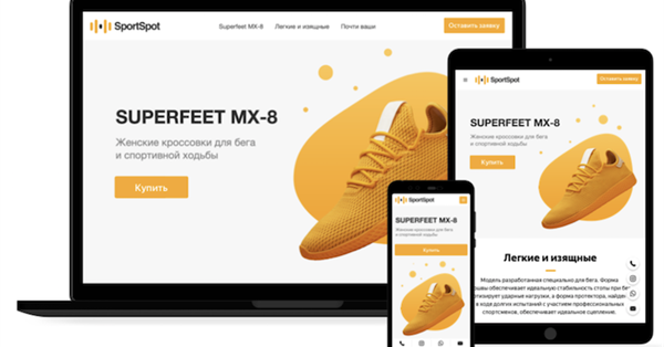 Яндекс.Директ упрощает конструктор турбо-страниц