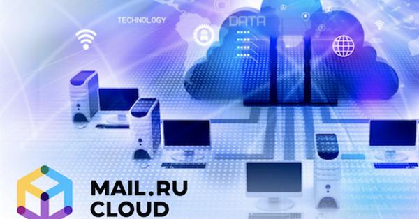 Mail.ru Group начала привлекать дистрибьюторов для своих облачных сервисов