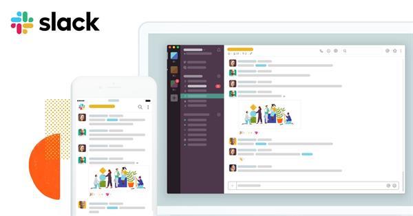 Slack анонсировал календари в каналах и ответы через email