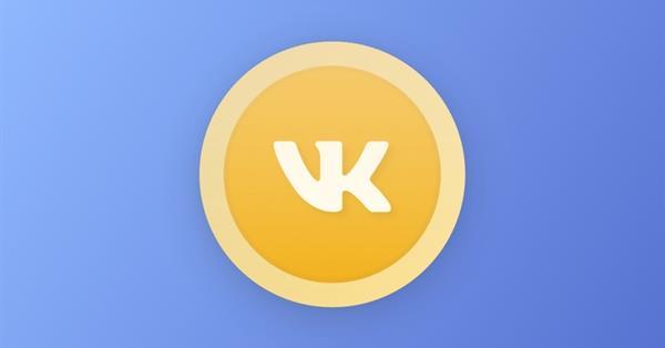 ВКонтакте остановила майнинг VK Coin