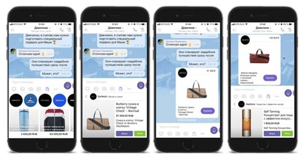 Viber запустил покупки в приложении для российских пользователей
