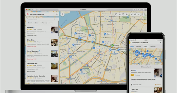 В мобильных Я.Картах появились меню заведений и цены на услуги