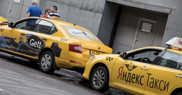 Госдума предлагает остановить работу иностранных агрегаторов такси в России