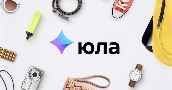 Юла запустила голосовые звонки внутри приложения