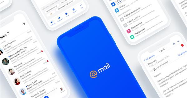 Почта Mail.ru обновила мобильное приложение