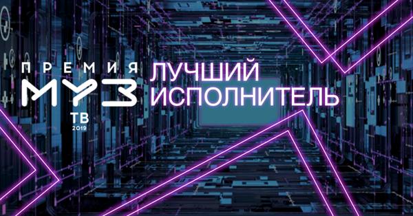 Яндекс покажет Премию МУЗ-ТВ и разместит там партнерскую рекламу
