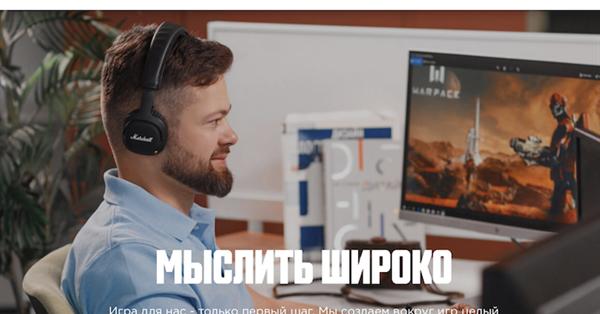 MY.GAMES объявила о партнерстве с iDreamSky