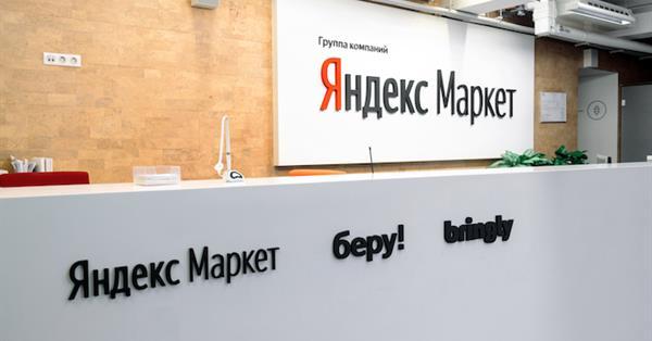 Зампред Сбербанка опроверг слухи о недовольстве Яндекс.Маркетом