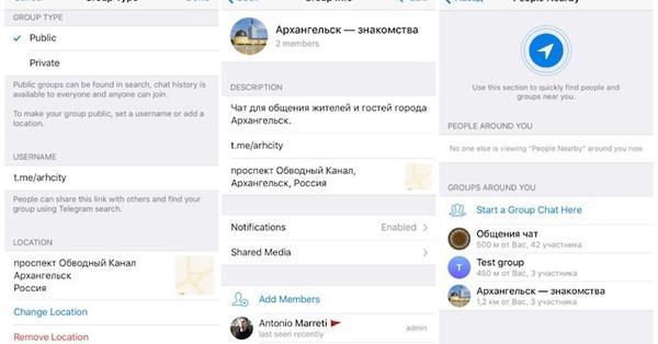 Telegram начал тестирование геочатов на iOS