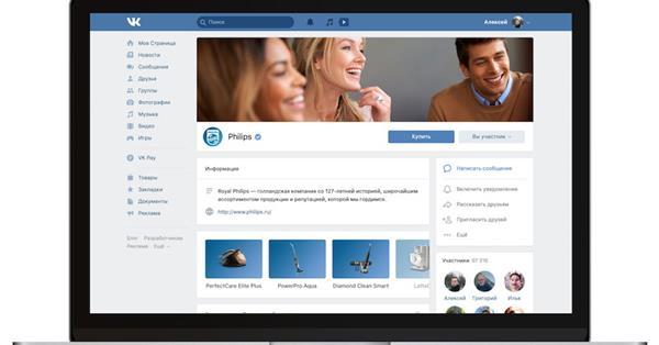 ВКонтакте запустила новое меню для сообществ и Страниц бизнеса