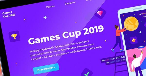 ВКонтакте и Одноклассники открыли турнир для создателей мобильных игр