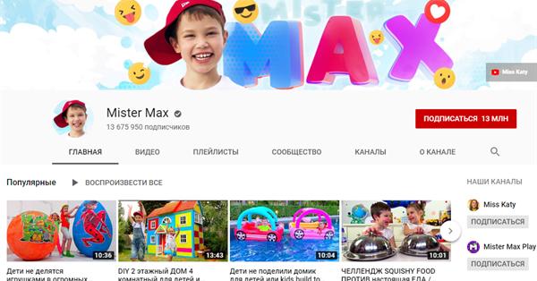 YouTube-видео с детьми получают в три раза больше просмотров, чем видео без детей