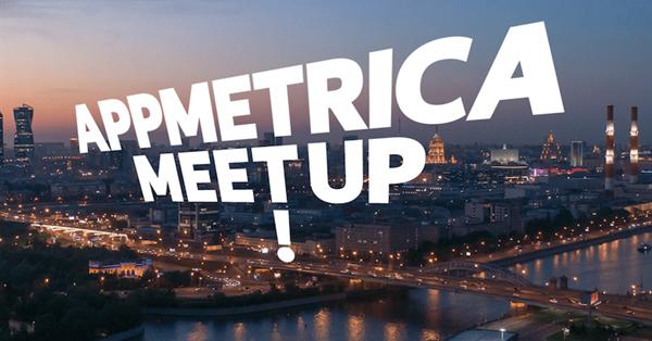 9 августа AppMetrica проведет митап по мобильной аналитике