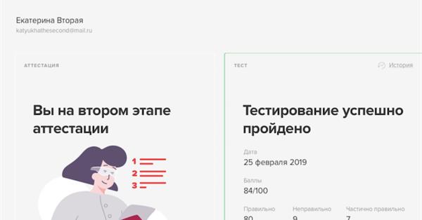 myTarget обновила систему рекламной аттестации для маркетологов