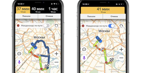 В Яндекс.Навигаторе появились новые брендированные рекомендации