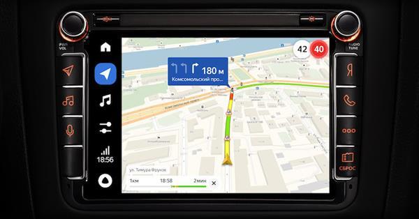 Яндекс.Навигатор начнет предупреждать о приближении к школам