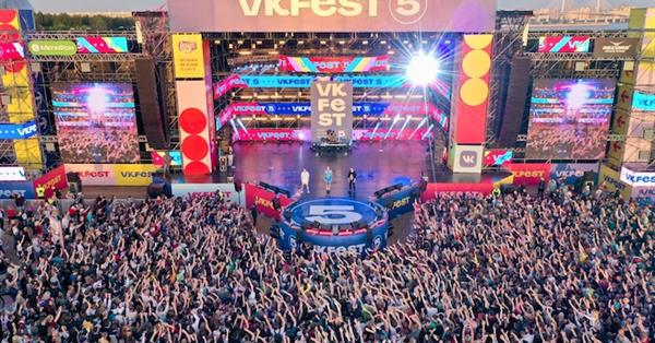 Пятый VK Fest собрал 95 тысяч посетителей на площадке и 6 млн в онлайне