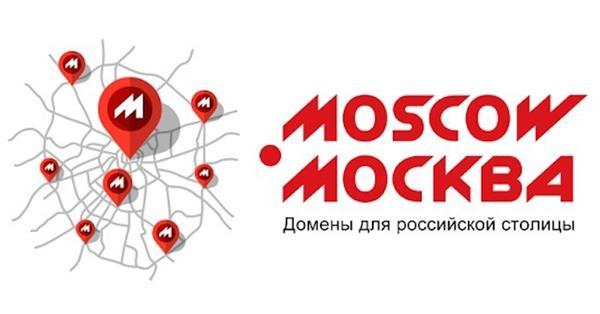 Кто выбирает домены .MOSCOW и .МОСКВА