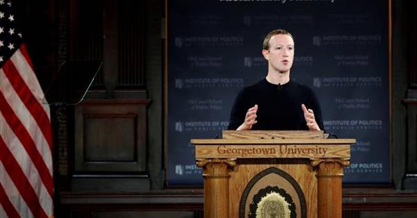 Марк Цукерберг о том, зачем миру Facebook и «пятое сословие»