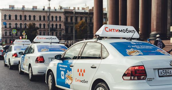 10 октября Ситимобил подарит пассажирам скидки и подарки от ВКонтакте