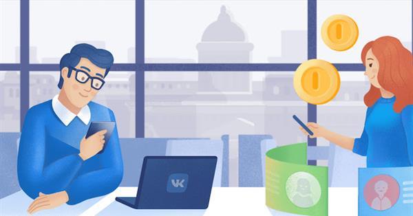 ВКонтакте добавила в рекламный кабинет пересечение аудиторий