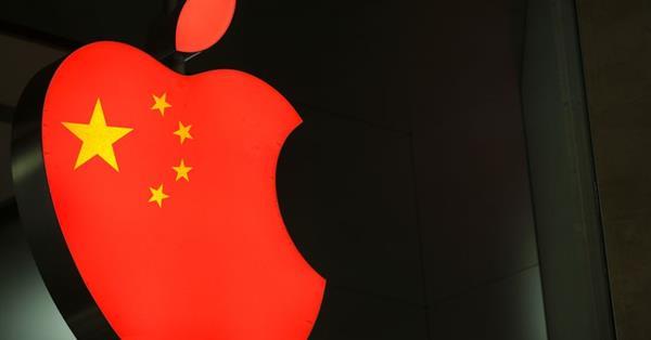 Apple передаёт Tencent только данные китайских пользователей