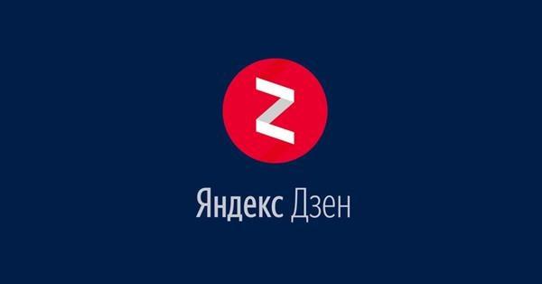 Яндекс.Дзен открыл возможность работы с видео для всех авторов
