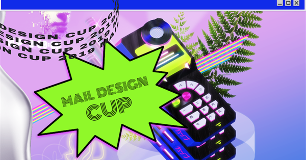 Mail.ru Group и Skillbox проведут конкурс для дизайнеров Mail Design Cup 2019