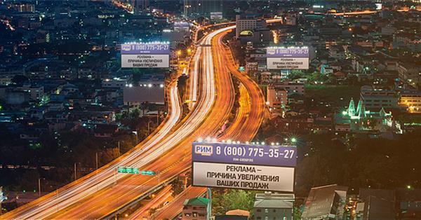Яндекс начал продажу цифровой наружной рекламы в Казани