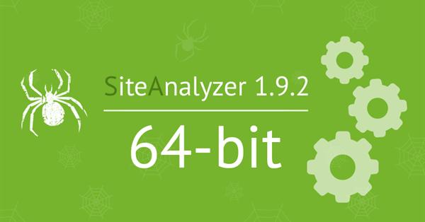 В SiteAnalyzer стало доступно сканирование сайтов до 10 млн страниц