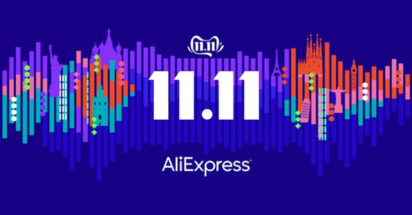 AliExpress в День холостяка продала россиянам товары на 17,2 млрд рублей