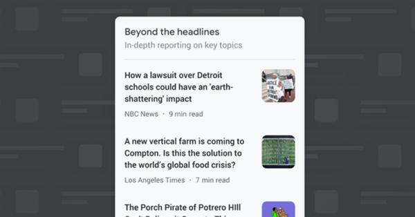 Google News запускает новый раздел с аналитикой по важным темам