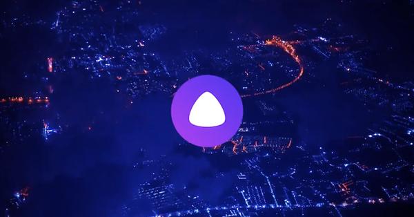 В Яндекс.Навигаторе в Турции появилась Алиса